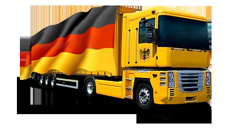 Как доставить груз из Германии вовремя?