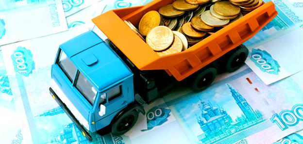 Как рассчитать стоимость перевозки груза?